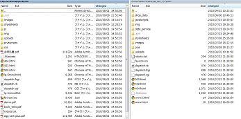 ショップ様で独自に管理されるhtmlファイルをたまごカートのサーバへアップロード可能